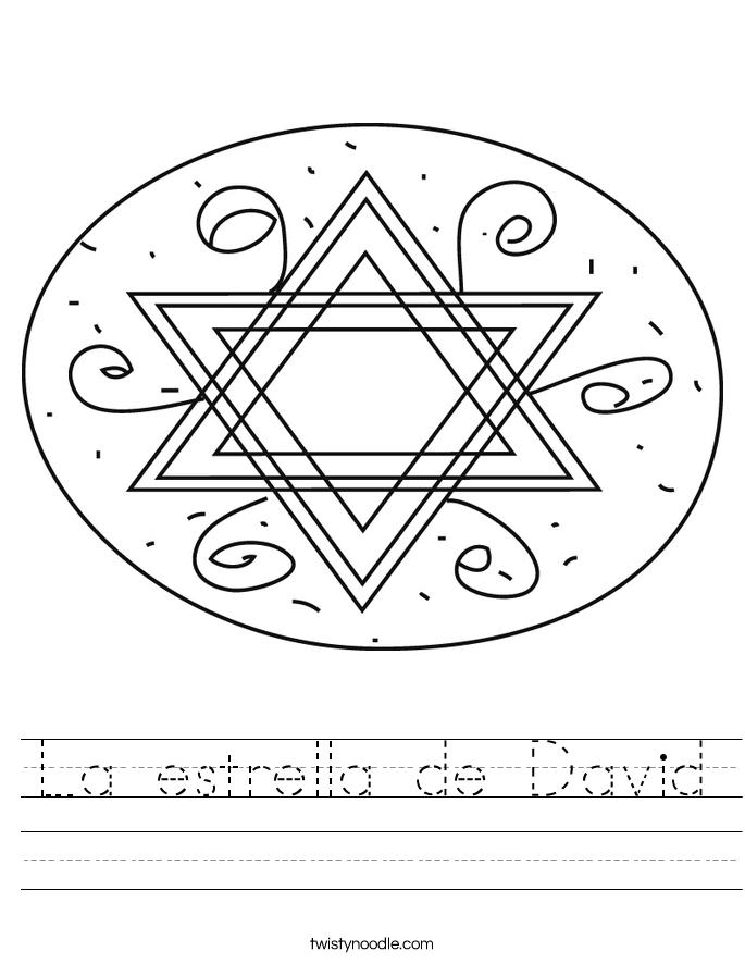 La estrella de David Worksheet