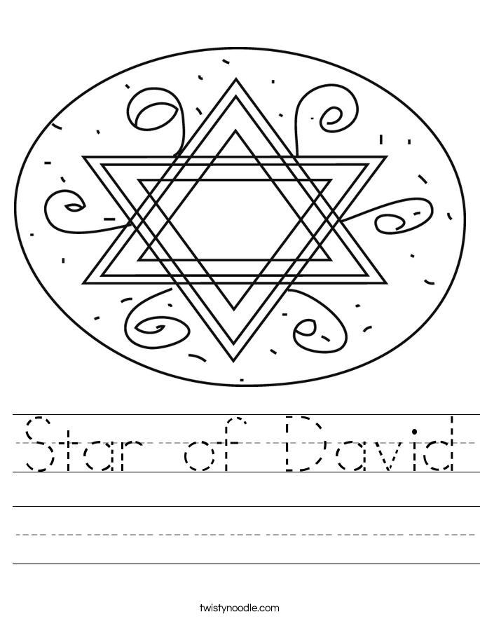 Star of David Worksheet