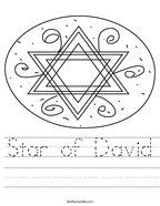 Star of David Handwriting Sheet
