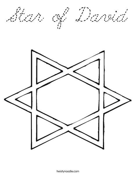 Star of David Coloring Page