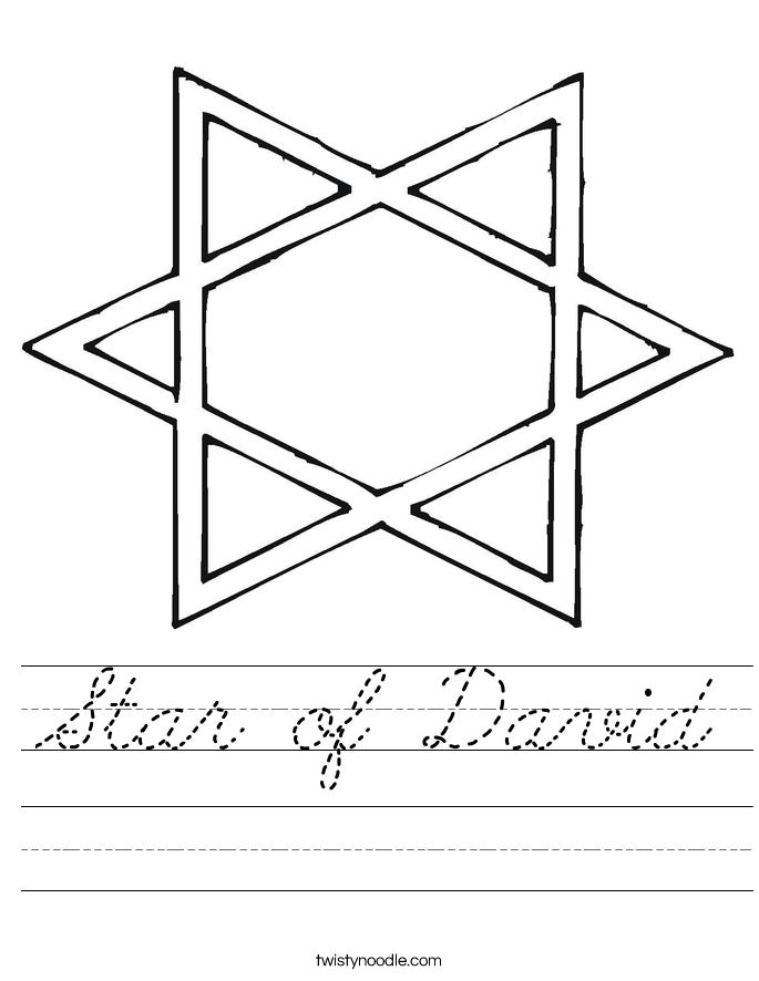 Star of David Worksheet - Cursive - Twisty Noodle