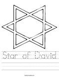 Star of David Worksheet