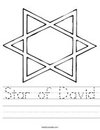 Star of David Handwriting Sheet