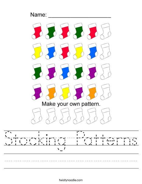 Stocking Patterns! Worksheet