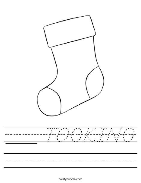 Stocking Worksheet