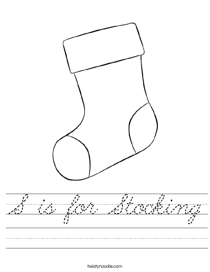 S is for Stocking Worksheet