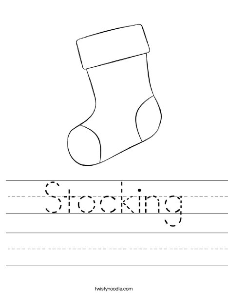 Stocking Worksheet