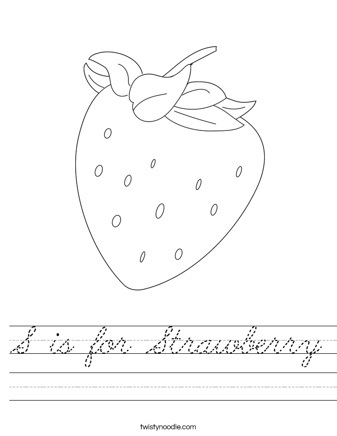 S is for Strawberry Worksheet