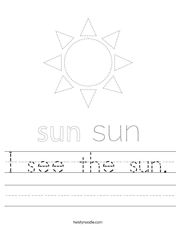 I see the sun. Worksheet