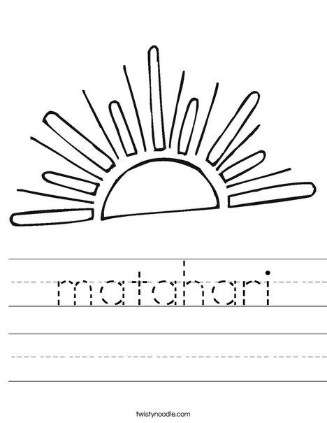 Setting Sun Worksheet
