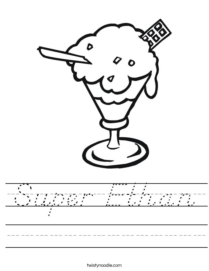 Super Ethan Worksheet