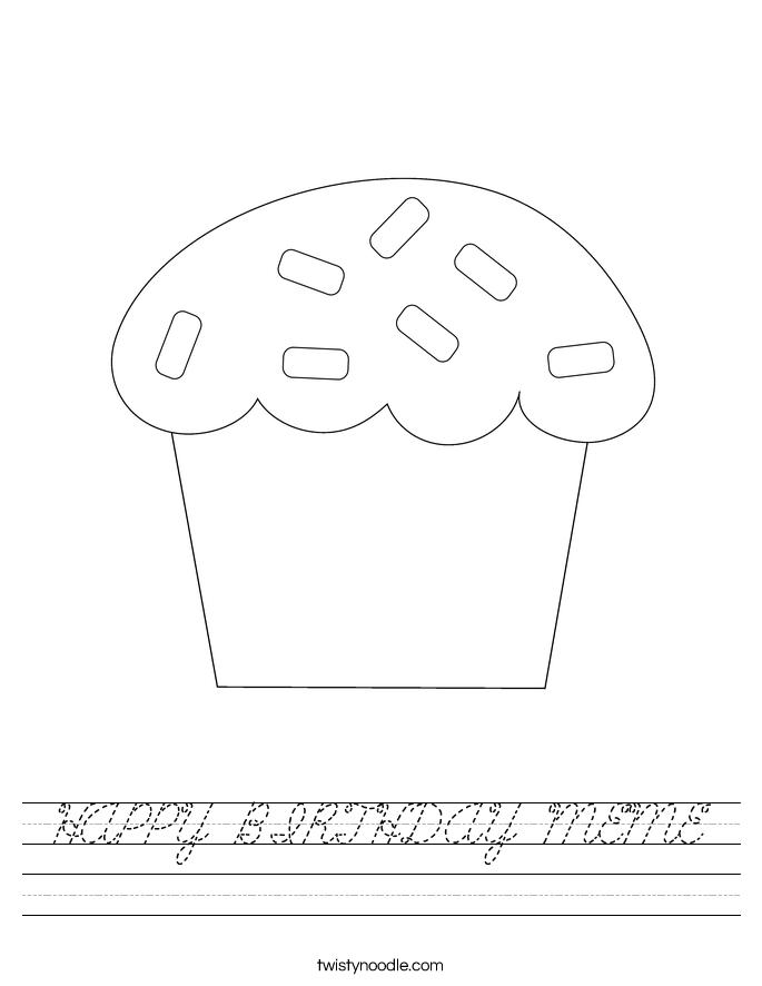 HAPPY BIRTHDAY MEME Worksheet