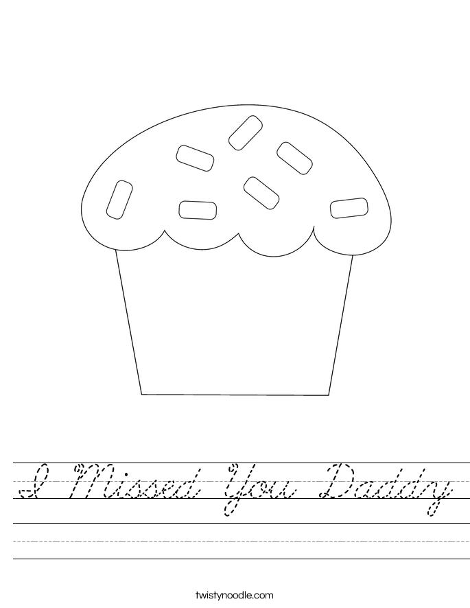 I Missed You Daddy Worksheet
