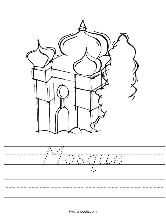 Mosque Worksheet