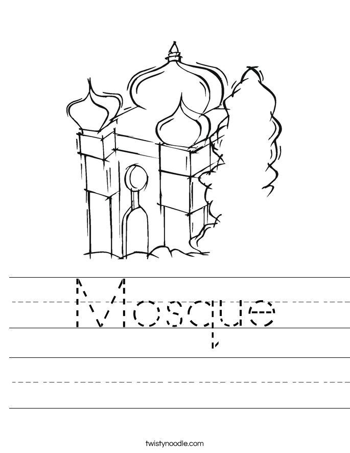 Mosque Worksheet