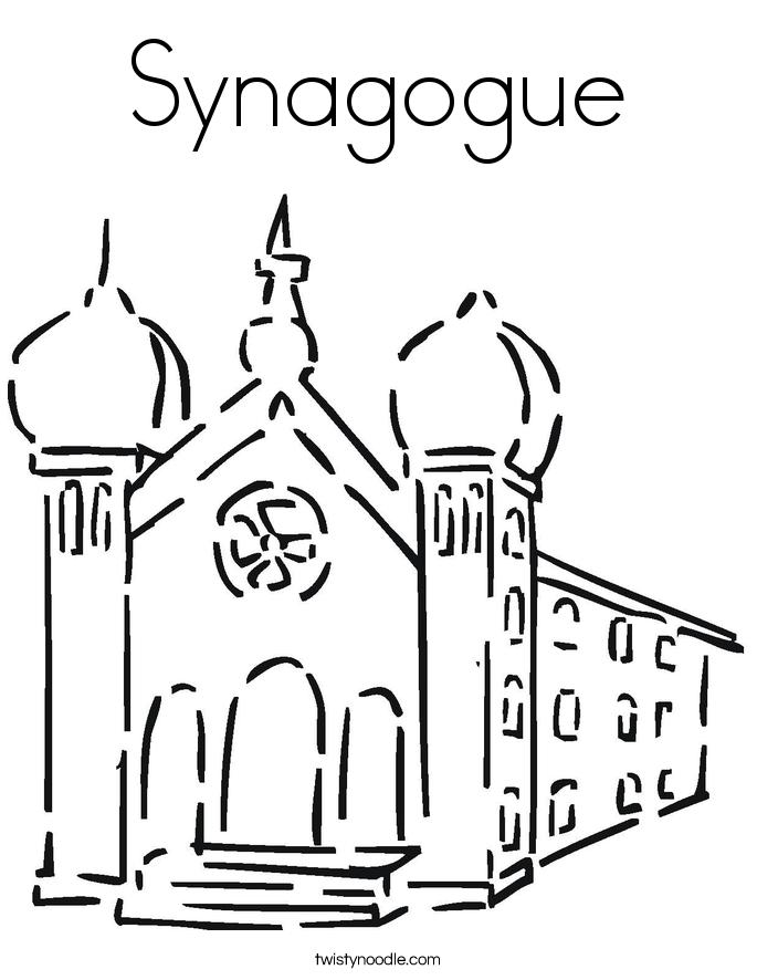 Judaism Synagogue Clip Art