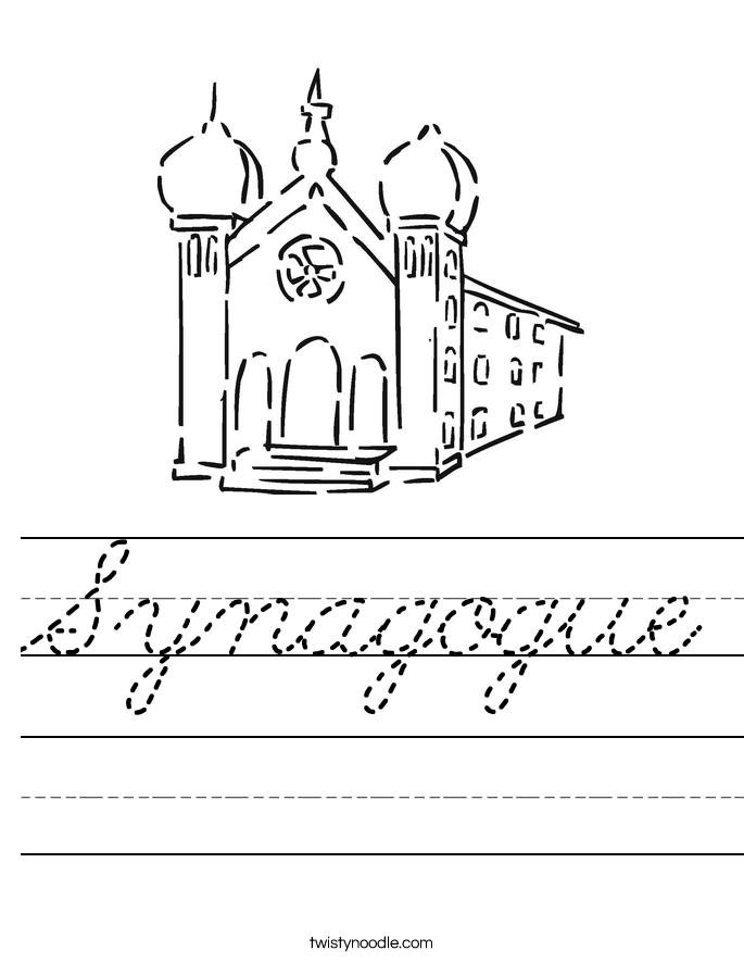 Synagogue Worksheet