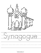 Synagogue Handwriting Sheet