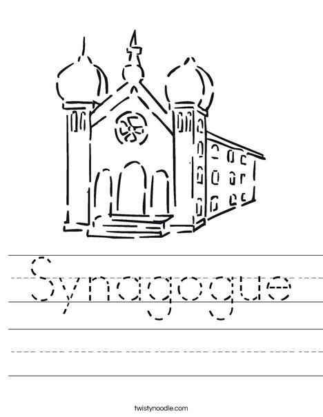 Synagogue2 Worksheet