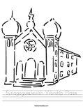 Synagogue:Jewish Worship Place Worksheet
