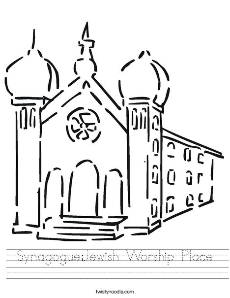 Synagogue2 Worksheet