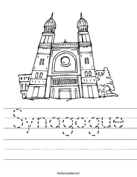 Synagogue3 Worksheet