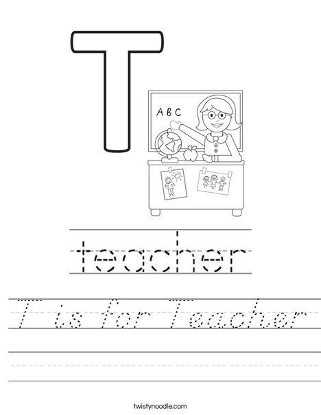T is for Teacher Worksheet