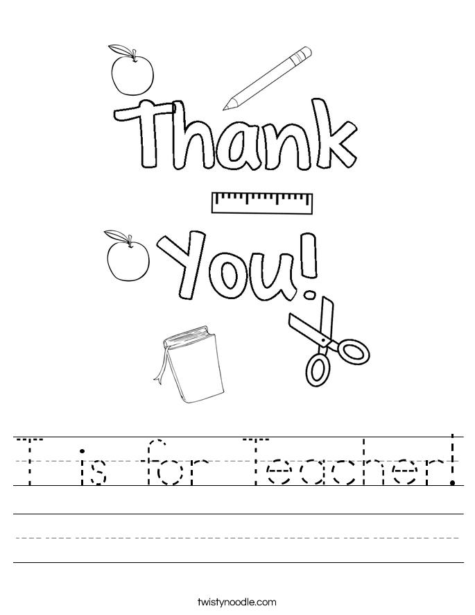 T is for Teacher! Worksheet