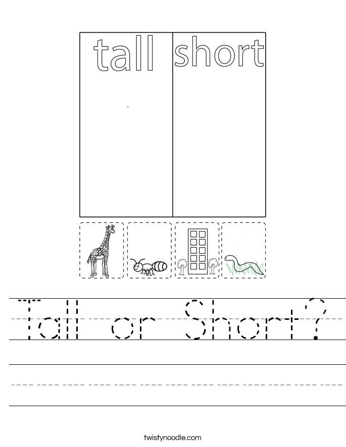 Tall or Short? Worksheet