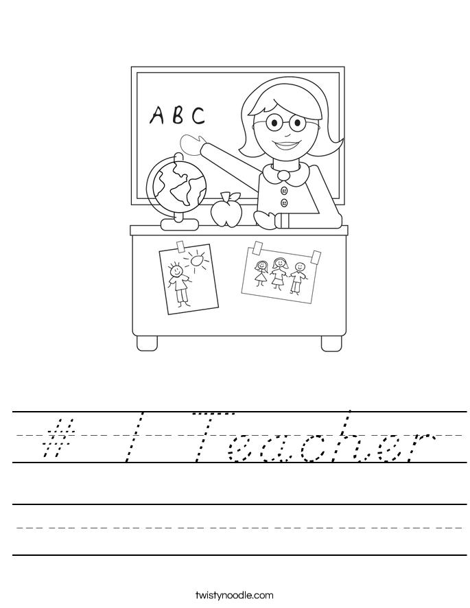 # 1 Teacher Worksheet