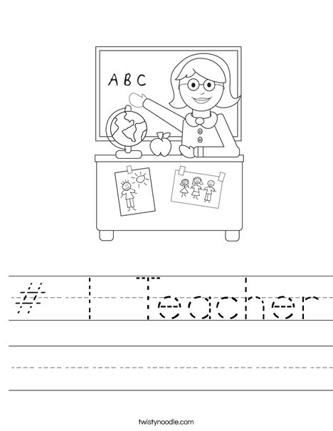 Teacher Sitting Worksheet