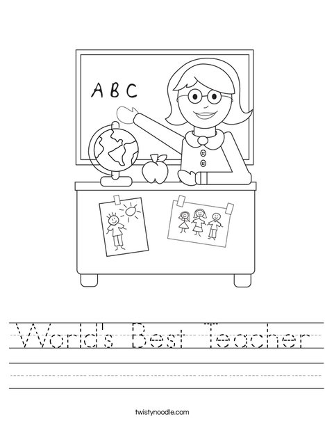 World's Best Teacher Worksheet - Twisty Noodle