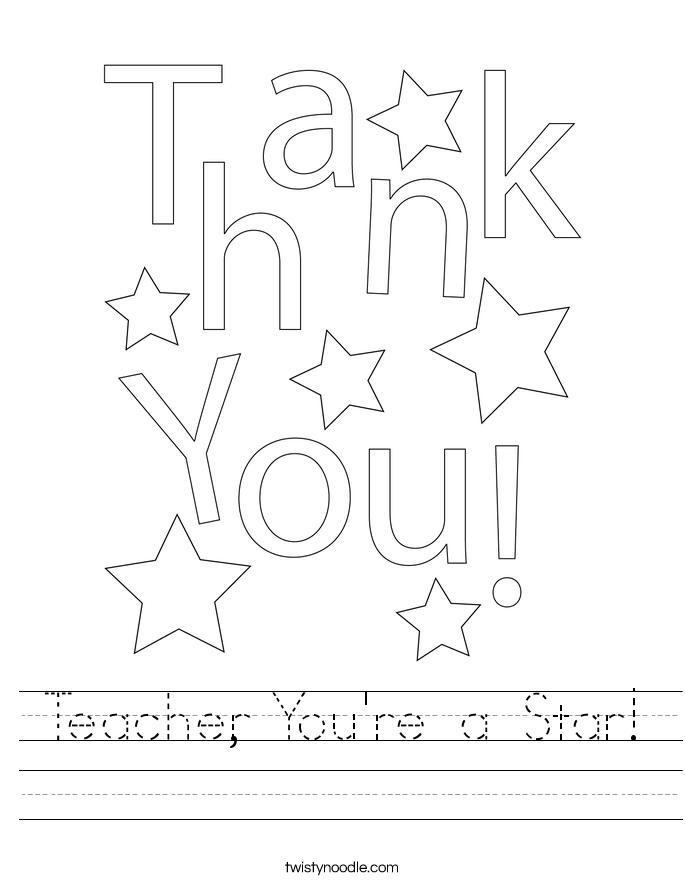 Teacher, You're a Star! Worksheet