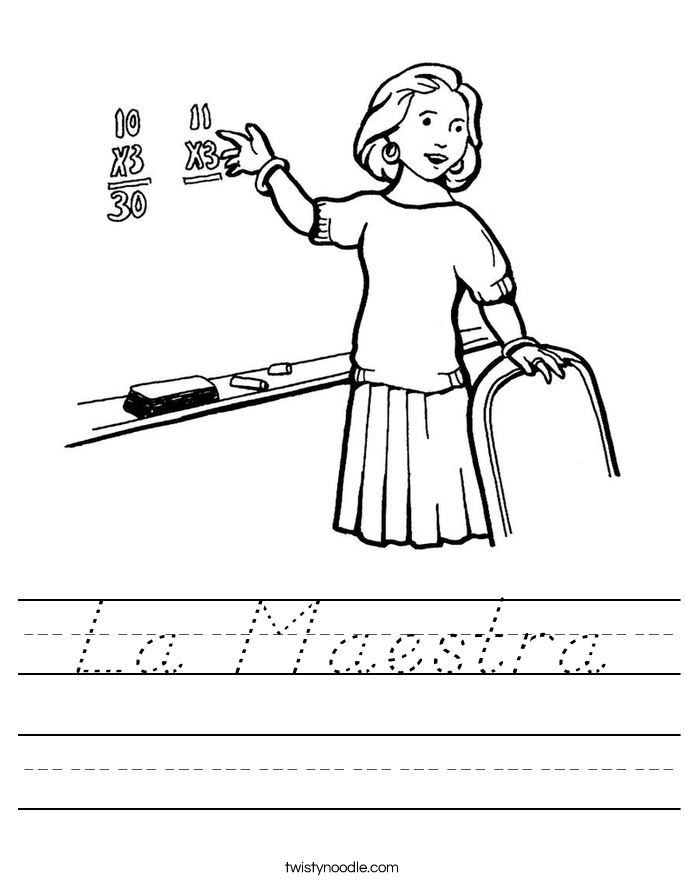 La Maestra Worksheet