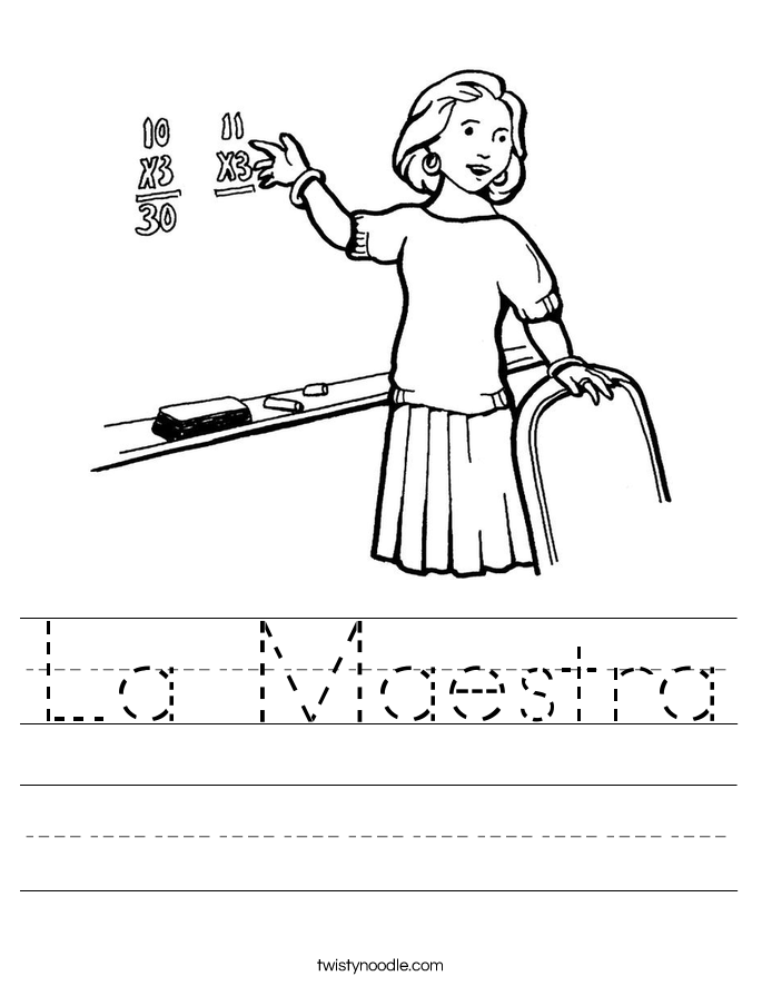 La Maestra Worksheet