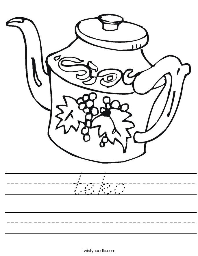 teko Worksheet