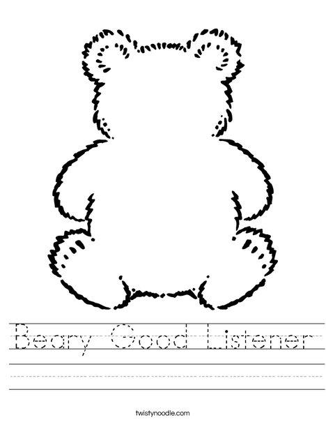 Blank Teddy Bear Worksheet