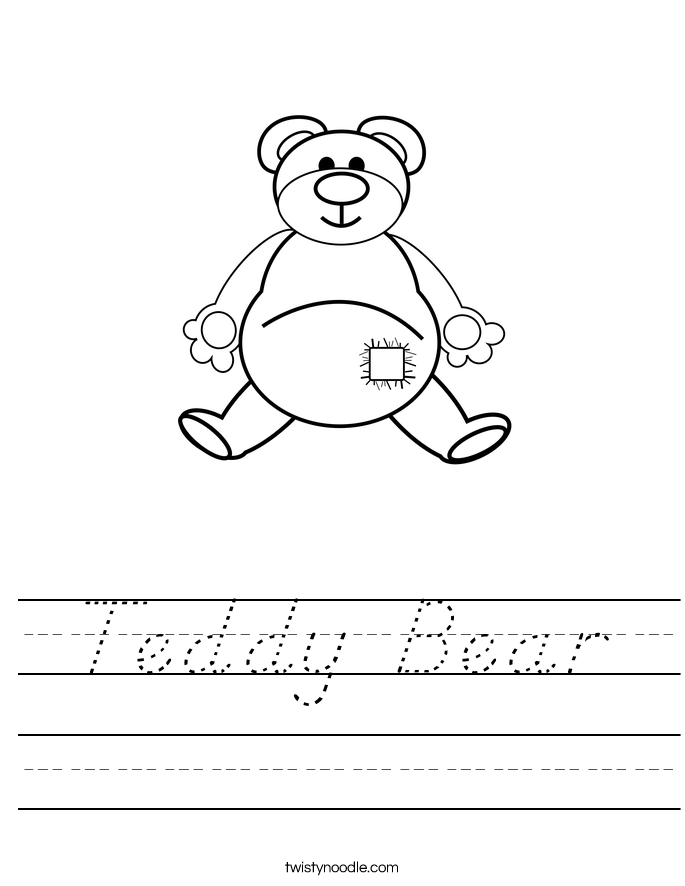 Teddy Bear Worksheet