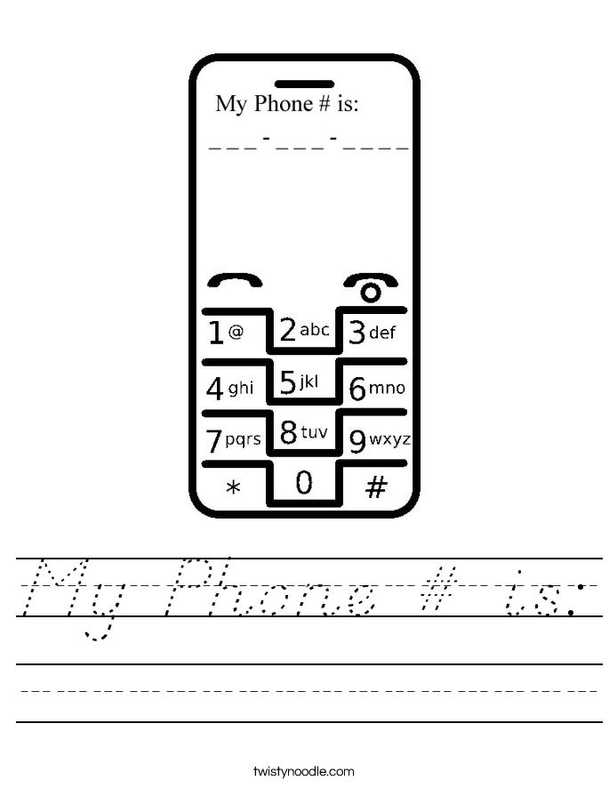 My Phone # is: Worksheet