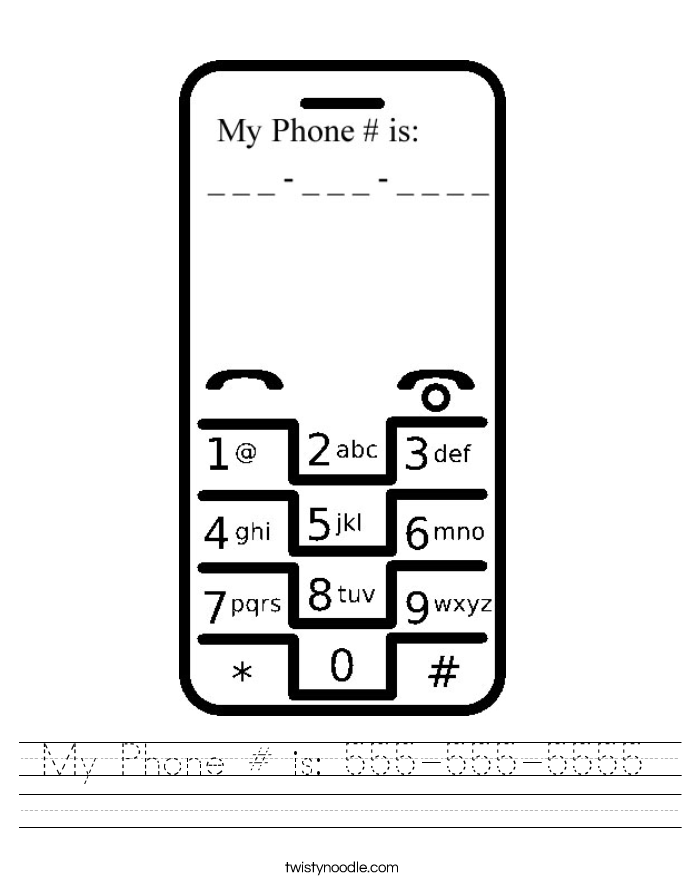 My Phone # is: 555-555-5555 Worksheet