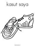 kasut saya Coloring Page