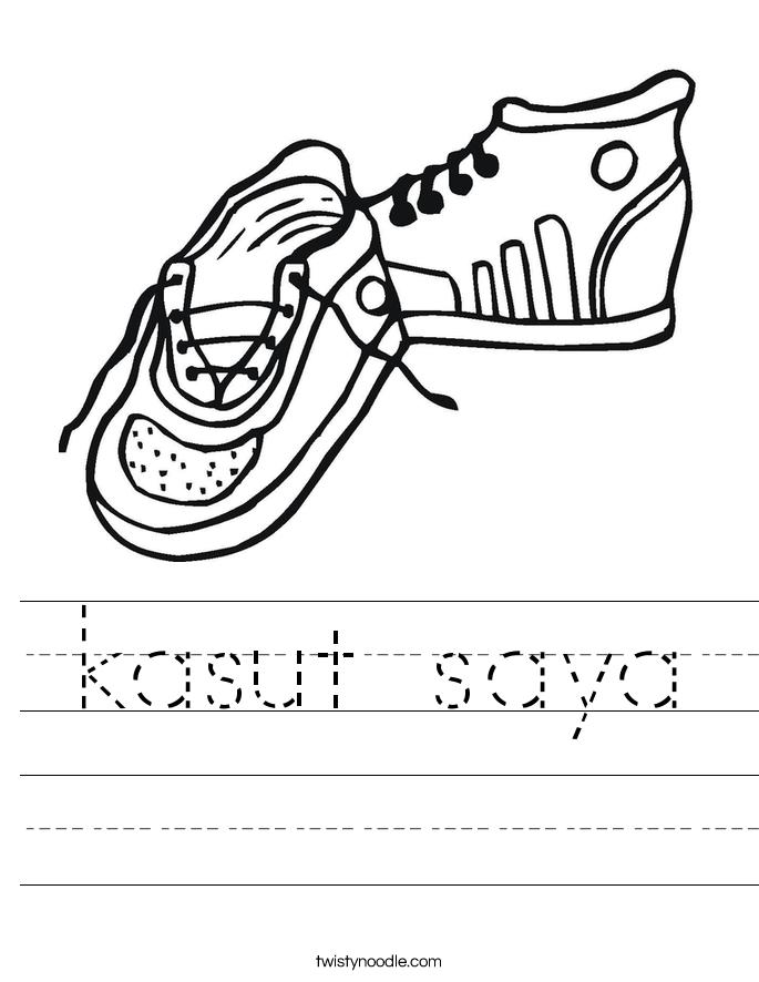 kasut saya Worksheet