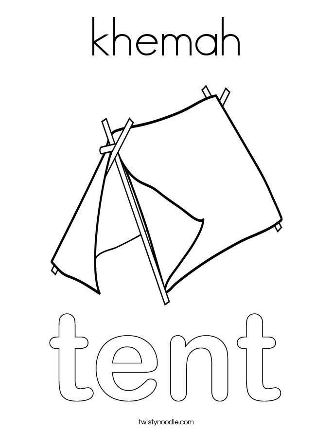 khemah Coloring Page