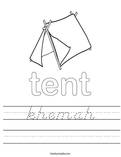 Camping Tent Worksheet