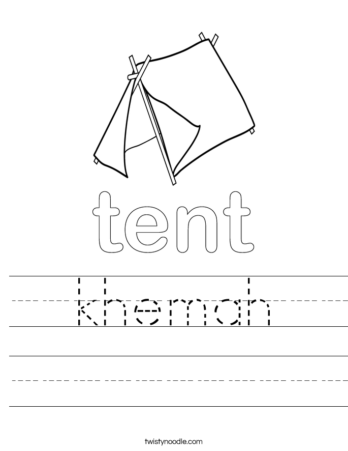 khemah Worksheet