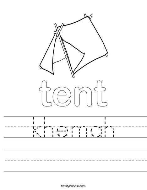 Camping Tent Worksheet