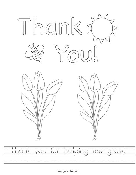 Thank you for helping me grow! Worksheet