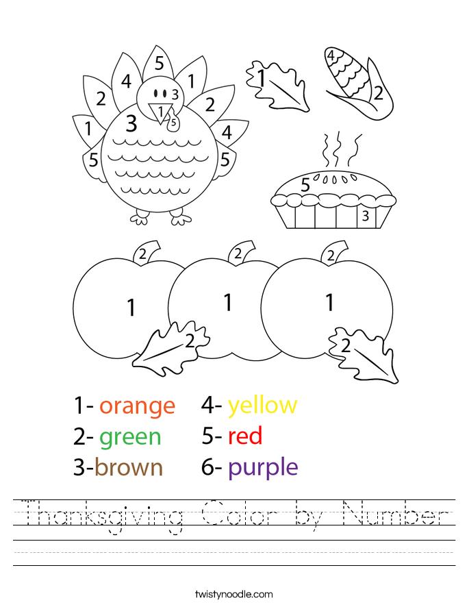 Thanksgiving Color by Number Worksheet