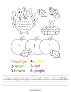 Thanksgiving Color by Number Handwriting Sheet