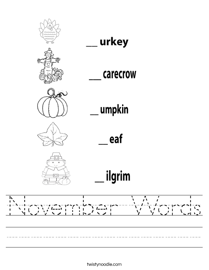 November Words Worksheet